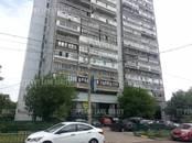 Офисы,  Москва Другое, цена 311 667 рублей/мес., Фото