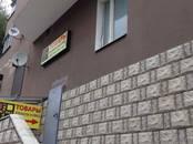 Другое,  Московская область Одинцово, цена 11 980 000 рублей, Фото