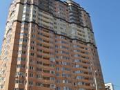 Другое,  Московская область Одинцово, цена 16 500 000 рублей, Фото
