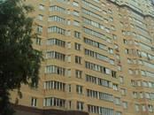 Другое,  Московская область Одинцово, цена 28 823 000 рублей, Фото