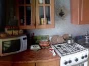 Квартиры,  Мурманская область Кола, цена 950 000 рублей, Фото