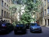 Офисы,  Санкт-Петербург Маяковская, цена 58 500 рублей/мес., Фото