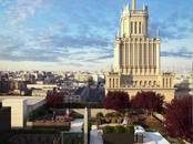 Магазины,  Москва Маяковская, Фото