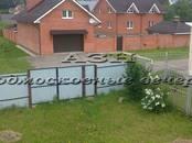 Дачи и огороды,  Московская область Ярославское ш., цена 9 400 000 рублей, Фото