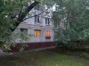 Квартиры,  Москва Рязанский проспект, цена 5 900 000 рублей, Фото