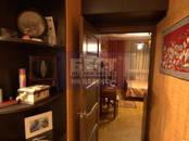 Квартиры,  Московская область Апрелевка, цена 6 300 000 рублей, Фото