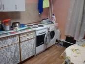 Квартиры,  Москва Планерная, цена 6 500 000 рублей, Фото