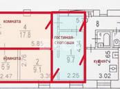 Квартиры,  Москва Спортивная, цена 15 900 000 рублей, Фото