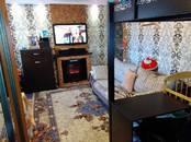 Квартиры,  Московская область Раменское, цена 2 700 000 рублей, Фото