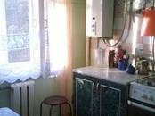 Квартиры,  Московская область Королев, цена 2 550 000 рублей, Фото