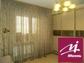 Квартиры,  Московская область Щелково, цена 4 150 000 рублей, Фото