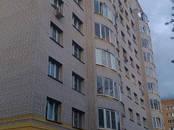 Офисы,  Московская область Королев, цена 10 000 рублей/мес., Фото