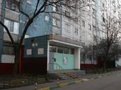 Квартиры,  Москва Отрадное, цена 9 550 000 рублей, Фото