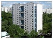 Квартиры,  Москва Строгино, цена 8 000 000 рублей, Фото