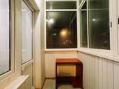 Квартиры,  Санкт-Петербург Купчино, цена 8 000 рублей/мес., Фото
