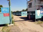 Гаражи,  Москва Домодедовская, цена 165 000 рублей, Фото