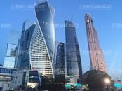 Офисы,  Москва Другое, цена 2 606 917 рублей/мес., Фото