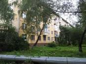 Квартиры,  Москва Бунинская аллея, цена 3 500 000 рублей, Фото