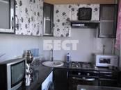 Квартиры,  Москва Кунцевская, цена 7 150 000 рублей, Фото