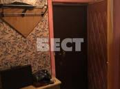 Квартиры,  Москва Красногвардейская, цена 4 900 000 рублей, Фото
