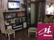 Квартиры,  Московская область Ивантеевка, цена 4 750 000 рублей, Фото