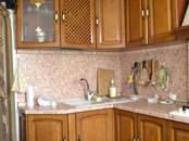 Квартиры,  Московская область Серпухов, цена 2 050 000 рублей, Фото