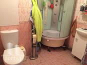 Квартиры,  Москва Бунинская аллея, цена 9 800 000 рублей, Фото