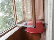 Квартиры,  Новосибирская область Новосибирск, цена 2 280 000 рублей, Фото