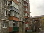 Квартиры,  Краснодарский край Другое, цена 1 150 000 рублей, Фото