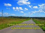 Земля и участки,  Московская область Серпуховский район, цена 561 600 рублей, Фото
