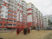 Квартиры,  Рязанская область Рязань, цена 1 880 000 рублей, Фото