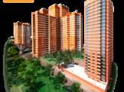 Квартиры,  Рязанская область Рязань, цена 1 310 000 рублей, Фото