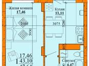 Квартиры,  Рязанская область Рязань, цена 1 965 000 рублей, Фото