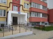 Квартиры,  Рязанская область Рязань, цена 1 460 000 рублей, Фото