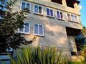 Дома, хозяйства,  Краснодарский край Сочи, цена 13 480 000 рублей, Фото