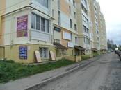 Другое,  Тверскаяобласть Тверь, цена 1 600 000 рублей, Фото