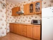 Квартиры,  Тверскаяобласть Торжок, цена 6 000 рублей/мес., Фото