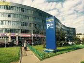 Офисы,  Московская область Другое, цена 1 350 рублей/мес., Фото