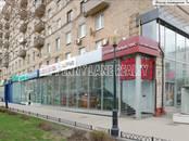 Здания и комплексы,  Москва Киевская, цена 88 641 828 рублей, Фото