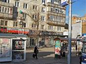 Здания и комплексы,  Москва Октябрьское поле, цена 92 852 610 рублей, Фото