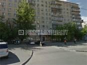Здания и комплексы,  Москва Октябрьское поле, цена 102 600 000 рублей, Фото