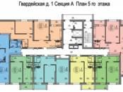Квартиры,  Саратовская область Саратов, цена 1 073 000 рублей, Фото