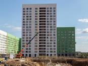 Квартиры,  Москва Другое, цена 4 700 000 рублей, Фото