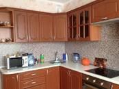 Квартиры,  Московская область Подольск, цена 4 800 000 рублей, Фото