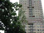 Квартиры,  Московская область Раменское, цена 2 050 000 рублей, Фото