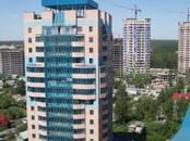 Квартиры,  Московская область Раменское, цена 2 100 000 рублей, Фото