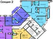 Квартиры,  Московская область Котельники, цена 6 603 000 рублей, Фото