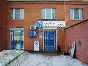 Офисы,  Московская область Дзержинский, цена 7 990 000 рублей, Фото