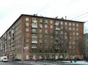Офисы,  Москва Петровско-Разумовская, цена 400 000 рублей/мес., Фото
