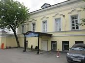 Здания и комплексы,  Москва Марксистская, цена 115 285 000 рублей, Фото